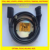 FTDI Кабель шнур для настройки ГБО STAG интерфейс с индикацией для настройки Гбо Stag
